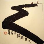 life_road_S_1024x1024